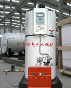 张家港分舱500升燃气电开水炉 1