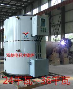 张家港分舱500升燃气电开水炉 3