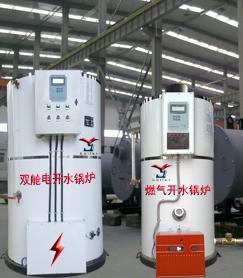 张家港分舱500升燃气电开水炉 4