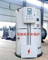 石家庄燃气开水电热水锅炉 3