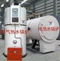 石家庄燃气开水电热水锅炉 2