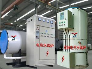 济南燃气/电热开水锅炉 2