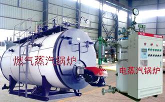 济南燃气/电热开水锅炉 5