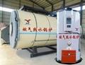 吉林燃气1T电热开水锅炉