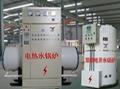 吉林燃气1T电热开水锅炉 2