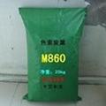 中色素碳黑M860
