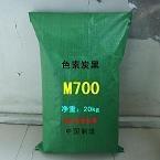 色素碳黑M700M715M760