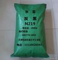 橡胶用碳黑(炭黑)N219N2