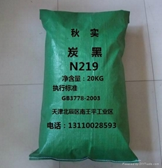 橡胶用碳黑(炭黑)N219N220N234