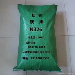 橡胶用碳黑N326