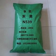 橡胶用碳黑N539