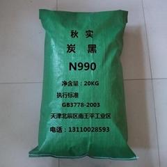 冶金用碳黑(炭黑)N990