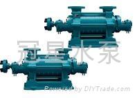 卧式多级离心泵 卧式循环泵 多级给水泵 铸铁锅炉泵 冠星水泵