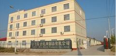 Anping Yunfei Hardware Production Co.,Ltd.