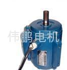 高品質環保空調電機 1