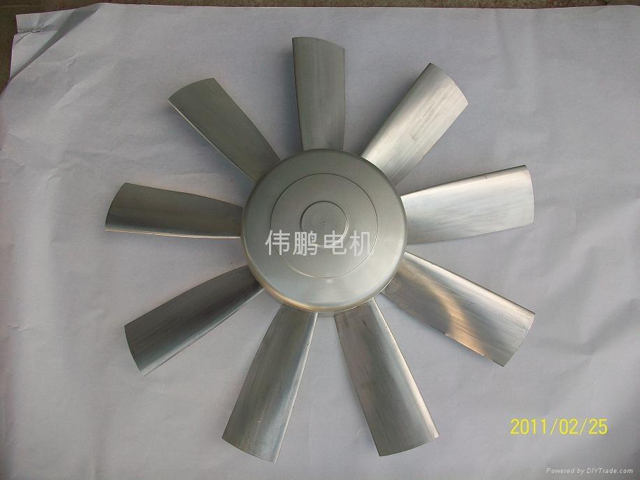 大風量鋁合金風葉  1