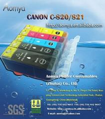 Canon PGI-520 / CLI-521墨盒 4色