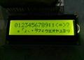 1602字符LCM|密码锁LCD模组|门禁指纹机LCM 1
