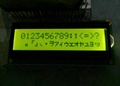 16*2 character display LCM|Access control card LCD