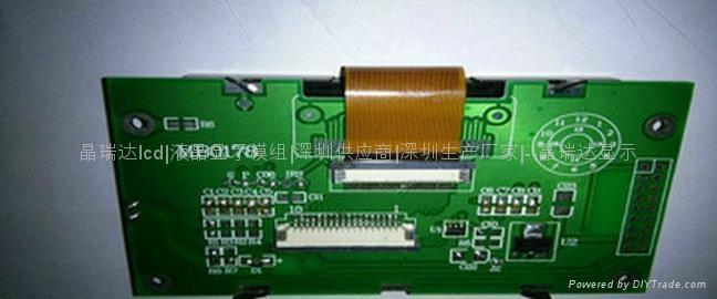 POS机液晶显示模组 4