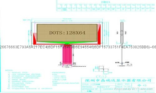 甲醛检测仪LCM|水质检测LCD 3