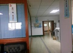 Shenzhen jingruida display Co.,LTD.