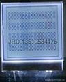 二维支付码LCD,物联网显示屏 2