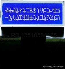 数字收音机LCD模组