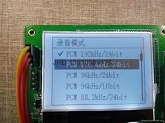 |low-power LCD moudel