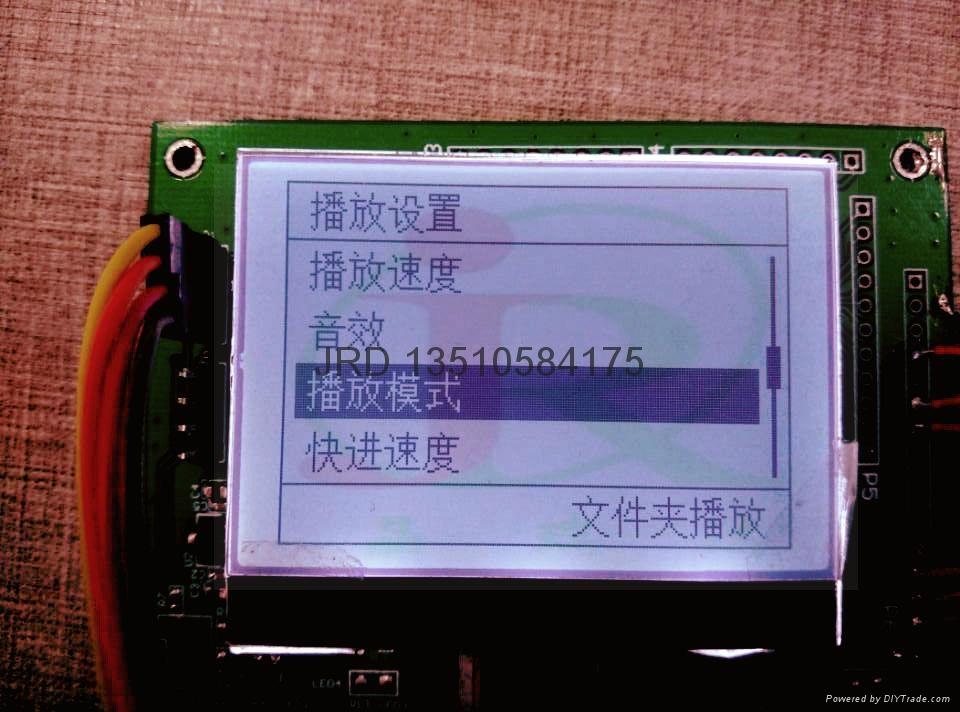 210*144LCD模组低功耗LCM 2