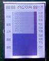 仪器,仪表 LCD模组 IIC接口LCM 3