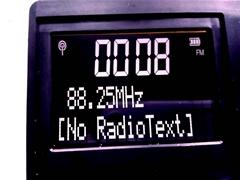 DAB显示屏,数字音响LCM