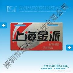 上海電動車貼花電動車標牌設計生產