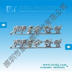 廣東電動車貼花電動車標牌設計生產