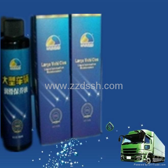 Nano engine oil additives for passager car - DBDS-021s - DUNBA