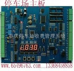 重庆停车场收费管理系统控制主板