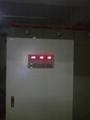 大功率三相變頻電源