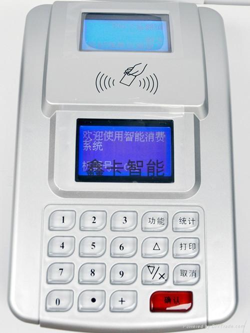 水控機  IC卡水控 節水控制器  澡堂水控 開水房水控 2