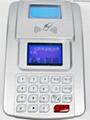 水控機  IC卡水控 節水控制器  澡堂水控 開水房水控 4