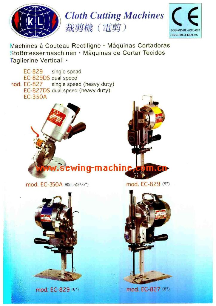 KL Straight Knives Cutting Machine