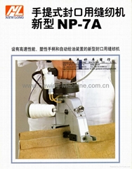 NEWLONG NP-7A  1-THREAD Portable Bag Closer