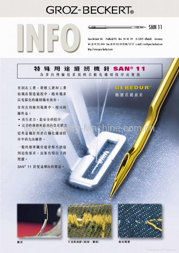 SAN 11 for multidirectional sewing oprerations 1