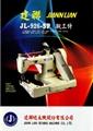 曲臂型三针锁链式缝纫机(埋夹机