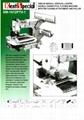 12针打条缝纫机