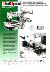 Pin tuck sewing machine