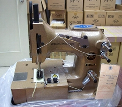 NIPPO DN-2 Bag Sewing Machine