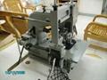 81500-SP  网类包边缝纫机