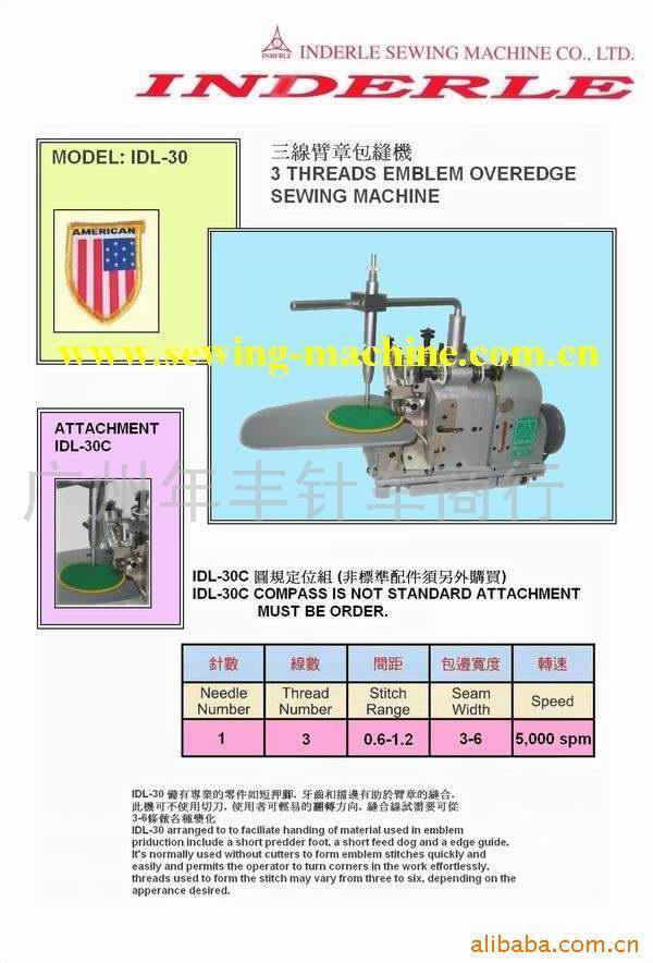 IDL-30 EMBLEM OVEREDGE SEWING MACHINE