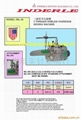 IDL-30 臂章包边机