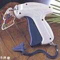 LABELLING Gun